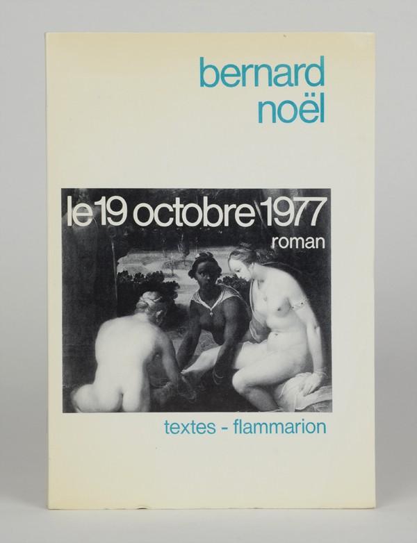 NOËL (Bernard)