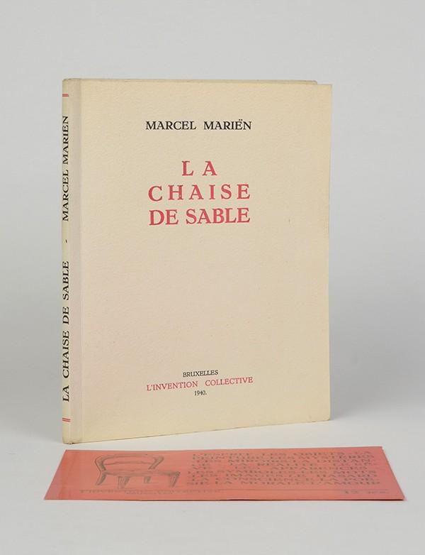 MARIËN (Marcel)